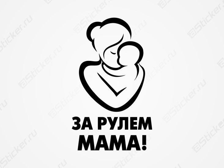 Беременная Кукла  AliExpresscom