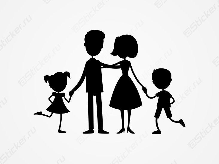 Папа и дочь мама и сын