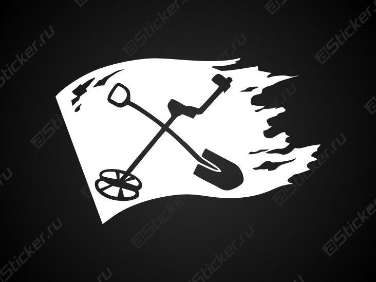 Эмблема кладоискателя