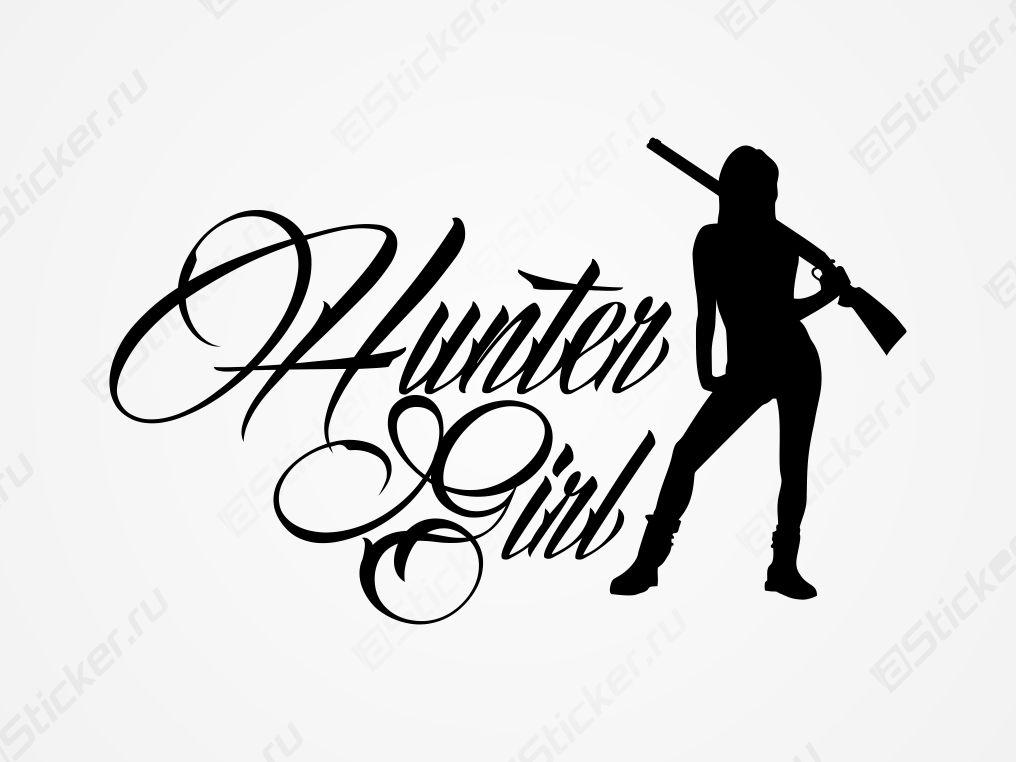 Наклейка на ав�о hanter girl к�пи�� наклейк� hunter