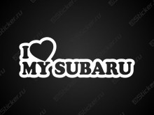 Наклейка - I Love my Subaru