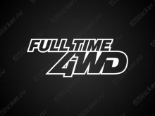 "Наклейка ""Full time 4WD"""