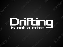 "Наклейка ""Drifting is not a crime"""